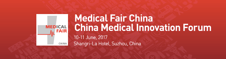 """Discuss """"The Future for Health"""" at The China Medical Innovation Forum 2017"""